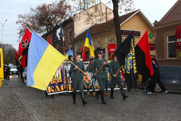 """Закарпатські націоналісти вшанують 76-річницю військової організації """"Карпатська Січ"""""""