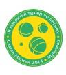У Мукачеві пройде відкритий турнір з петанку