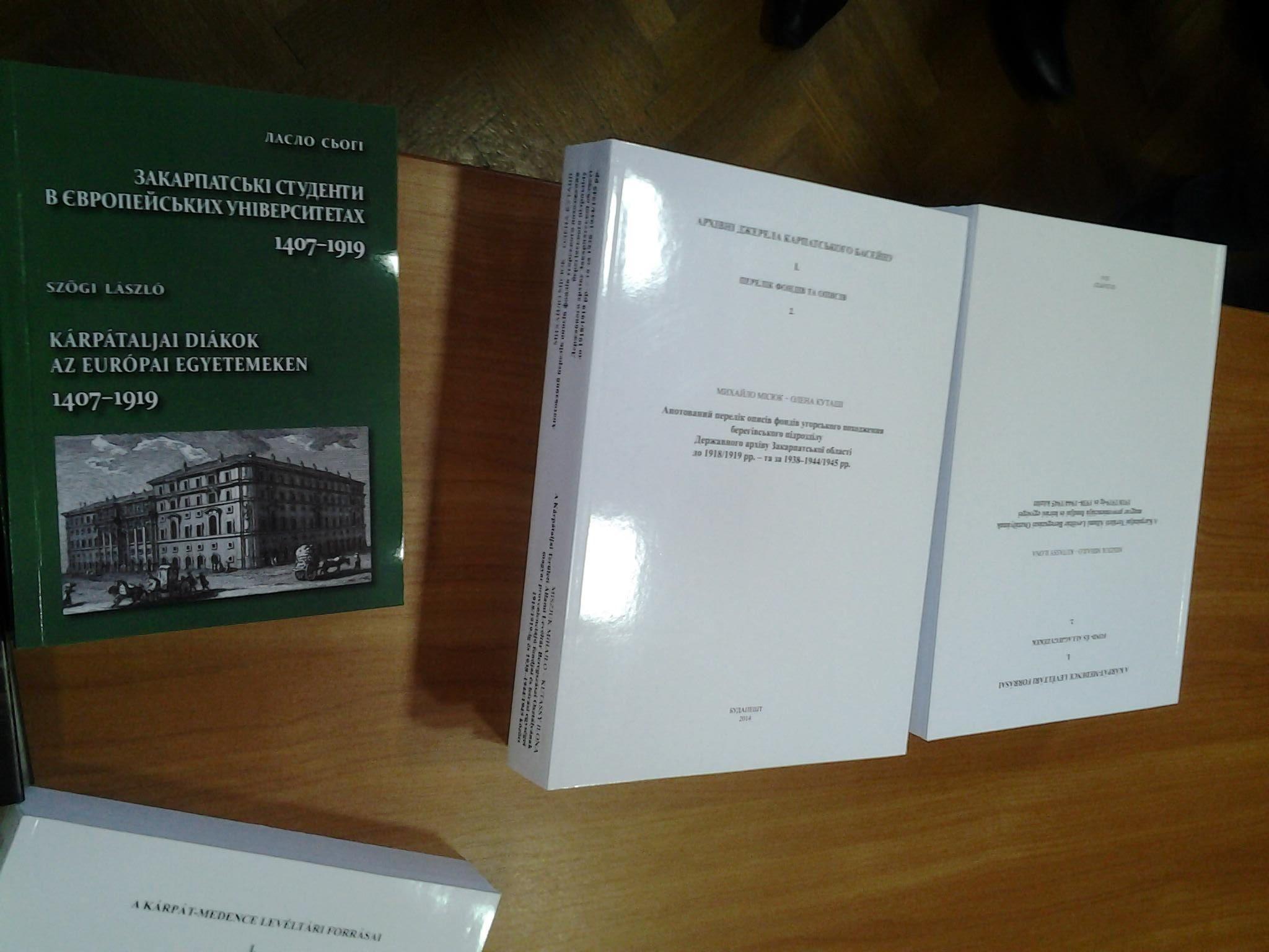 У Берегові презентували книги про історію закарпатського студентства (ФОТО)