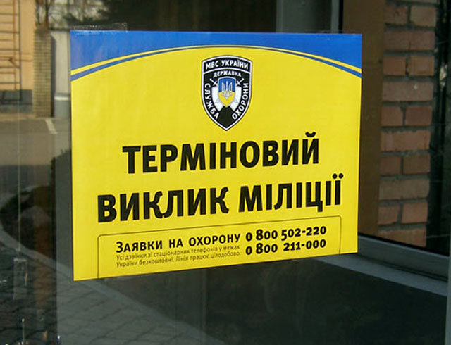 Закарпатські правоохоронці посилюють захист населення від вуличних злочинців