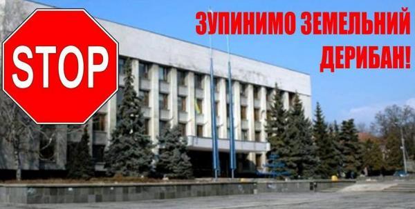Під будівлею Ужгородської міської ради відбудуться відразу два пікети