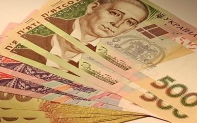 Від Мукачівщини з початку 2014 року надійшло до бюджету понад 722 млн грн