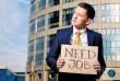 У Мукачеві без роботи залишаються 556 осіб