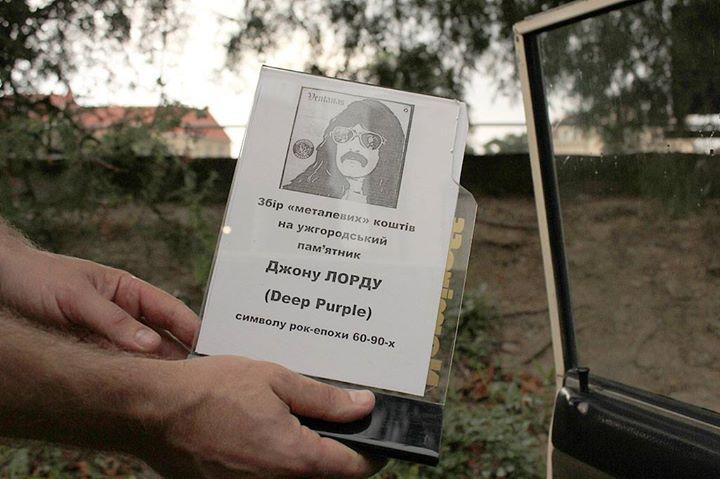 Ужгородці встановлять пам'ятник в честь легендарного рок-музиканта