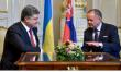 Кордон між Україною і Словаччиною контролюватиметься спільно двома країнами