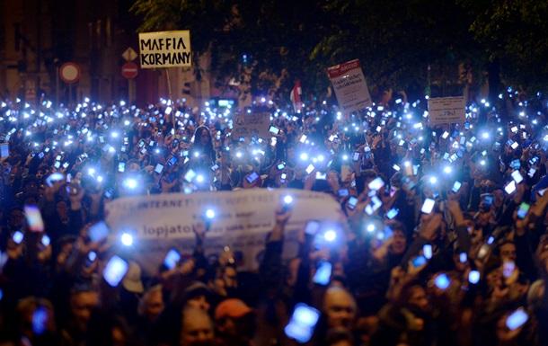 В Угорщині масштабні протести (ВІДЕО)