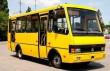 Ужгородці скаржаться на низьку якість пасажирських перевезень
