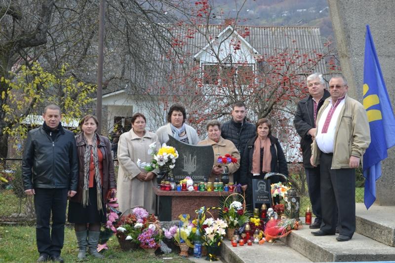 У Закарпатті відкрили ще один пам'ятник Небесній сотні