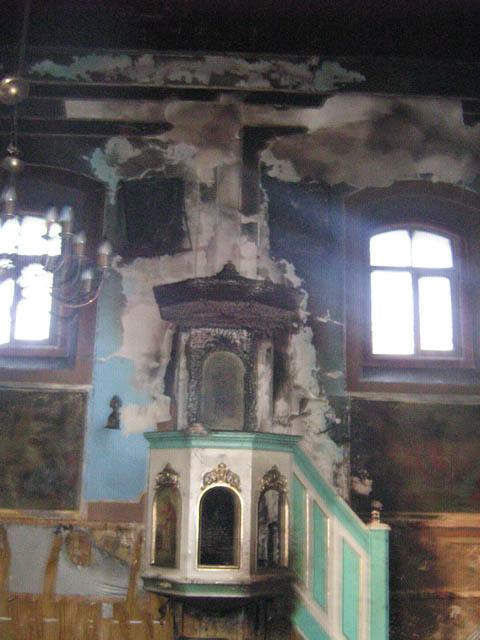 На Великоберезнянщині палала вогнем церква Московського Патріархату (ФОТО)