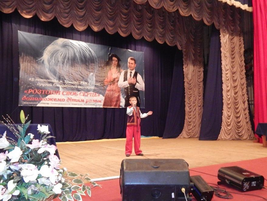 Іршавчани за місяць зібрали понад 100 тисяч гривень для онкохворих дітей