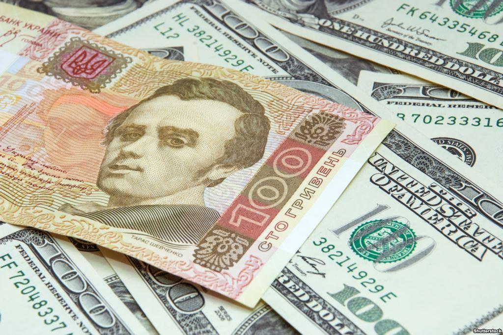 Депутати попросили виділити Закарпатській області субвенцію з державного бюджету