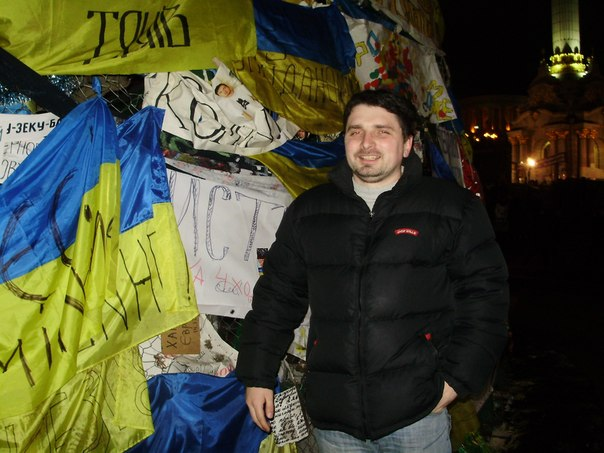 Історія двох Майданів очима однієї людини