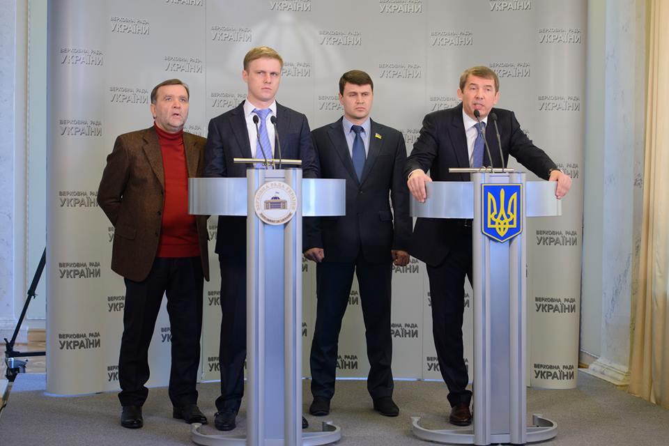 «Тільки шляхом утворення економічно самодостатніх територіальних громад ми зможемо вивести країну з кризи», - Валерій Лунченко (ФОТО)
