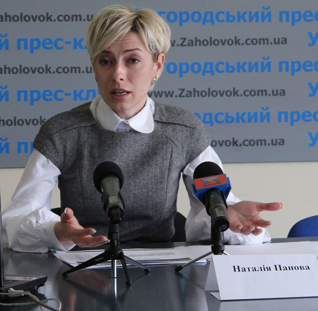 """Наталія Панова пішла з посади начальника Закарпатської виконавчої служби через розчарування у """"реформах"""""""