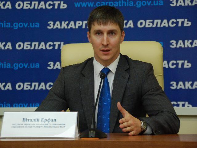Віталія Ерфана планують звільнити з посади начальника управління молоді та спорту ОДА (ФОТОФАКТ)