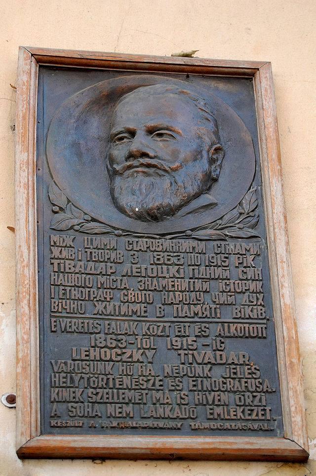 Закарпатському краєзнавчому музею можуть присвоїти ім'я краєзнавця Тиводара Легоцького
