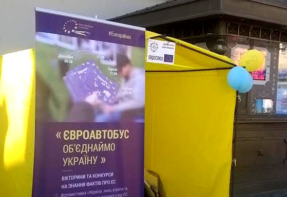 """В Ужгород приїхав """"Євроавтобус"""""""
