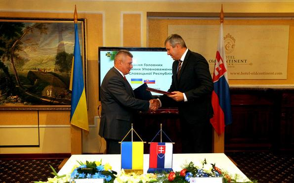 Керівники словацьких та українських прикордонників обговорили в Ужгороді питання співпраці