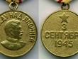 Митники вилучили на кордоні колекційну медаль