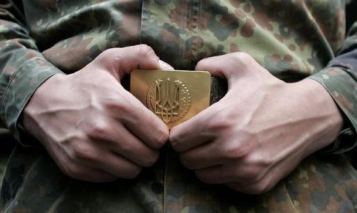 Хустщина та Міжгірщина отримали нового військового комісара