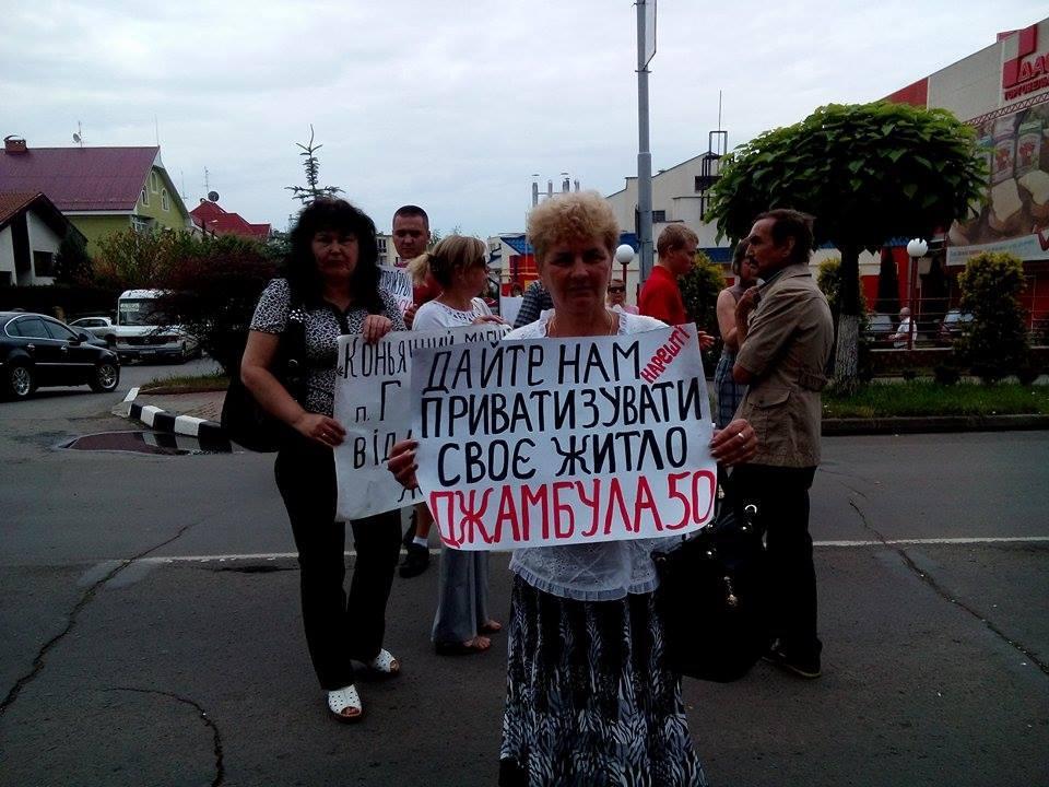 Вулицю Собранецьку в Ужгороді перекрили протестувальники