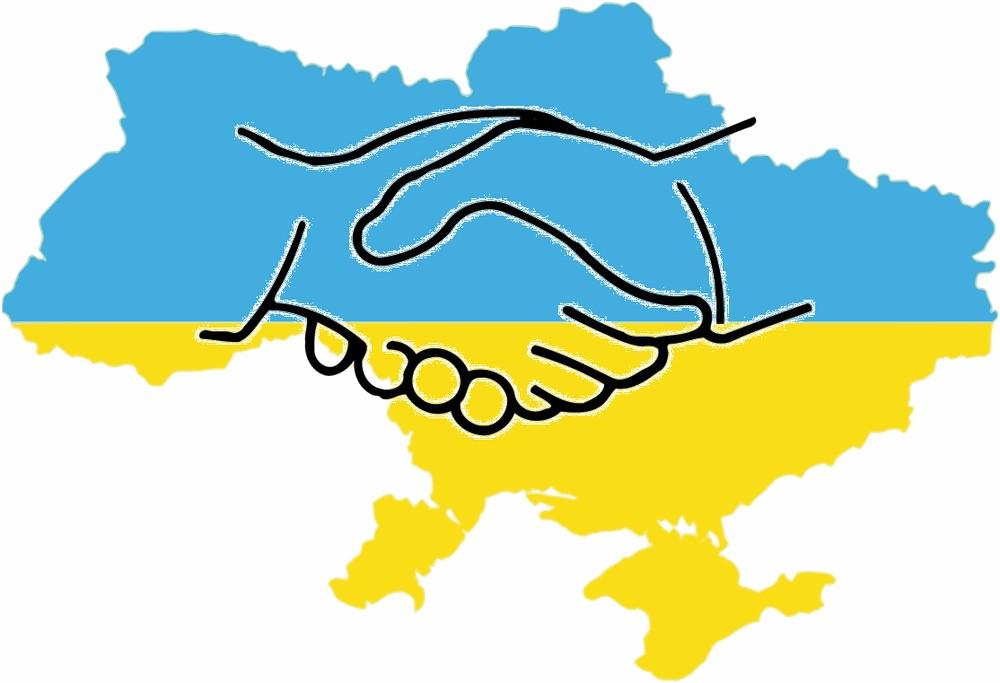 Зустріч сходу і заходу України