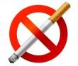 Депутати Мукачівської міськради заборонять курити у громадських місцях, зупинках громадського транспорту та дитсадках