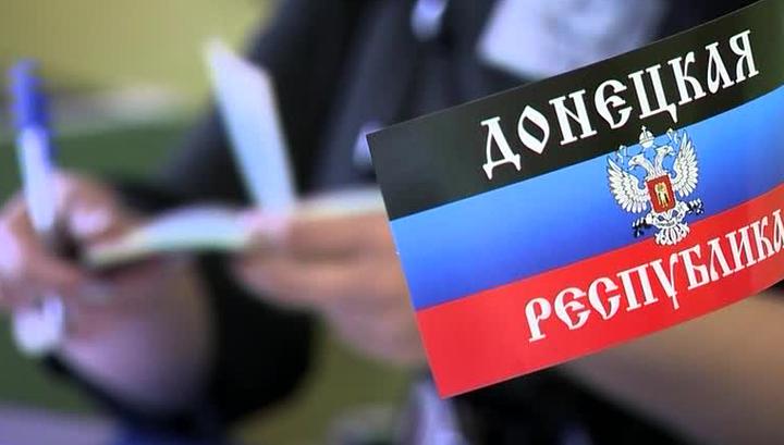 """Понад 60 закарпатців увійшли до """"чорного списку"""" терористів """"ДНР"""""""
