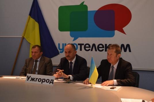 Керівники держави обговорили з очільниками області проблему передачі залізничної лікарні в Ужгороді