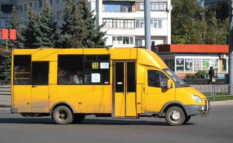 Став відомим список перевізників на міжміських та приміських маршрутах загального користування