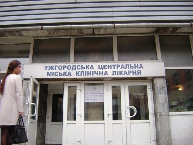 В Ужгороді відбулись урочистості з нагоди Дня медика