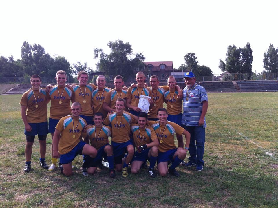 Збірна команда Закарпатської області з регбілігу U18 стала чемпіоном України