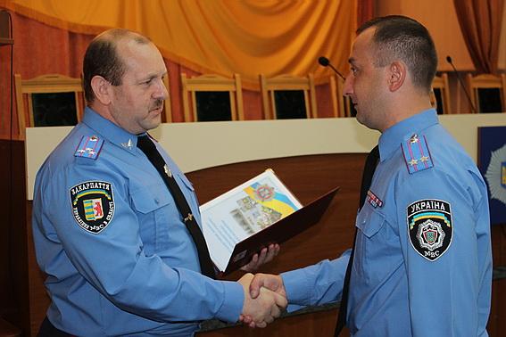 Ужгородські слідчі відзначили професійне свято
