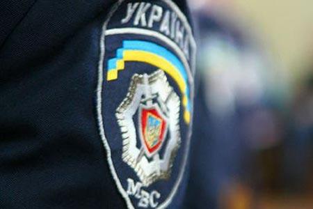 Ужгородських міліціонерів покарали за неправильне паркування