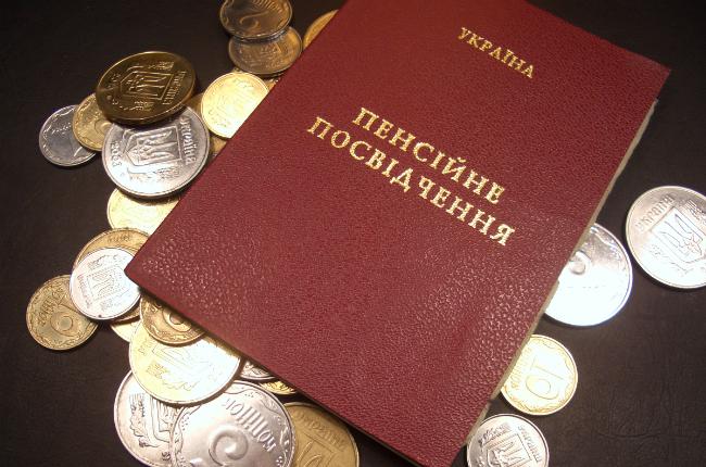 Закарпатцям за липень місяць виплатять пенсій на 405,7 млн грн