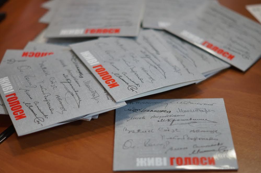На Закарпаття, щоб презентувати ряд проектів, їде Микола Томенко