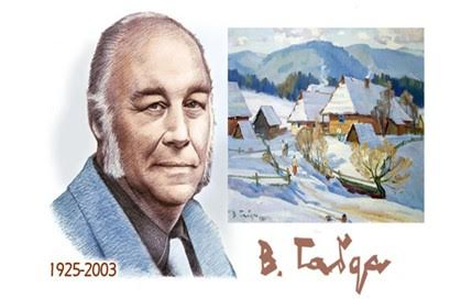 На честь відомого українського живописця відбудеться спецпогашення іменної марки