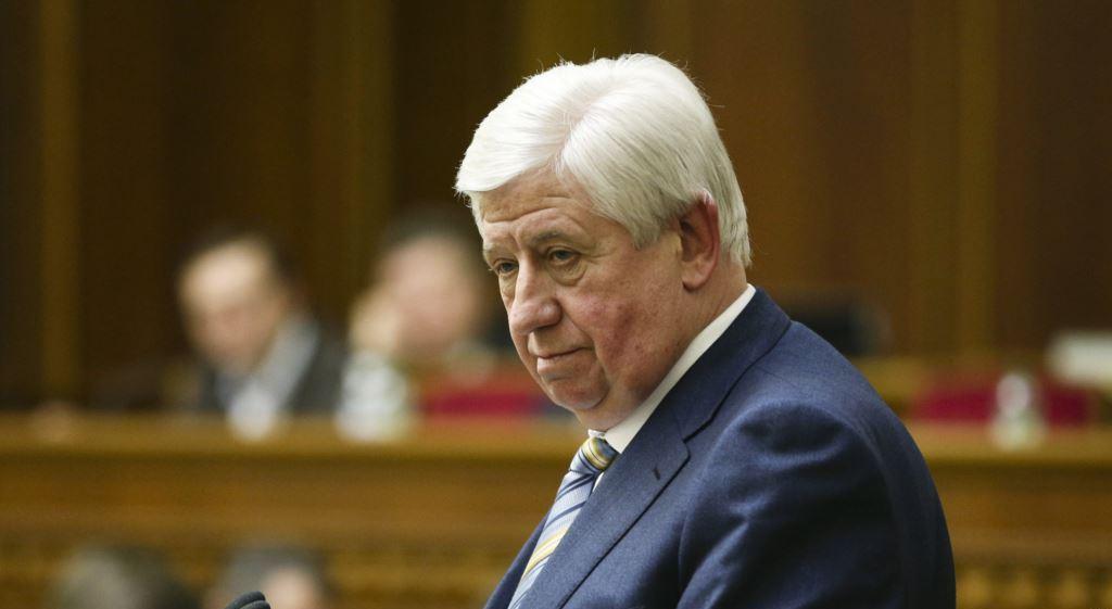 Генеральний прокурор Шокін створив спільну слідчо-оперативну групу по подіях у Мукачеві