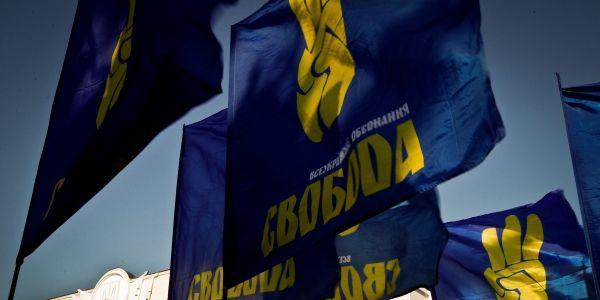 """ВО """"Свобода"""" оприлюднило свою заяву щодо інциденту в Мукачеві"""