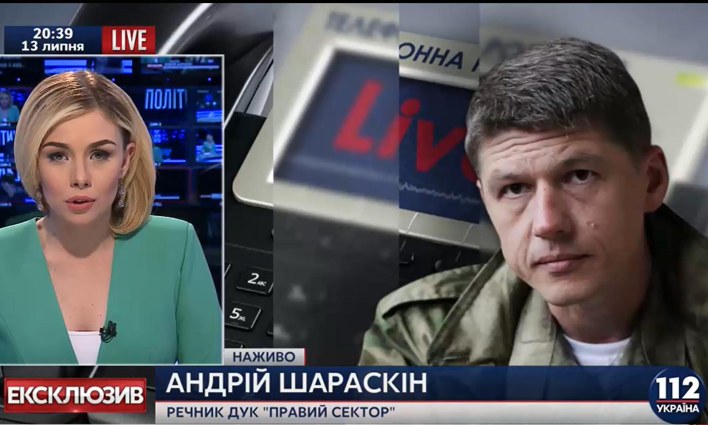 """Оточені в Мукачеві бійці ПС готові здатися при одній умові, – заява речника ДУК """"Правий сектор"""""""
