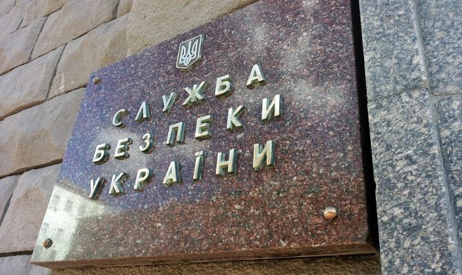 """СБУ звітує про затримання двох озброєних бійців """"Правого сектору"""", які переховувались"""