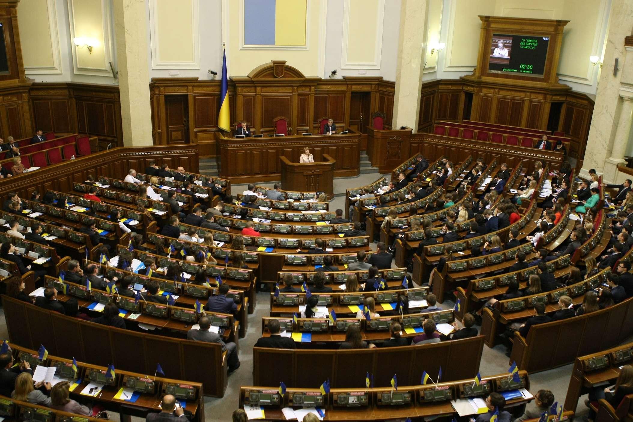 Верховна Рада України утворила тимчасову слідчу комісію щодо подій у Мукачеві