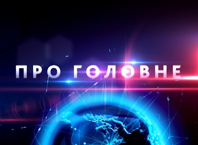 Михайло Ланьо та Віктор Балога висловили свої точки зору щодо подій у Мукачеві