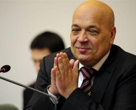 Президент України підписав указ про призначення Москаля головою Закарпатської ОДА