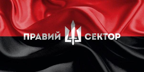 """""""Правий сектор"""" оприлюднив нову заяву щодо подій у Мукачеві"""