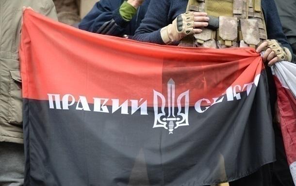 З офісу ужгородського «Правого сектору» вилучено зброю та боєприпаси,– ГПУ