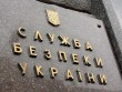 Найближче оточення Михайла Ланя займалося наркоторгівлею, – СБУ