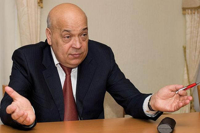 """Геннадій Москаль спростував свою заяву щодо виплати Василем Губалем 10 тисяч доларів """"Правому сектору"""""""