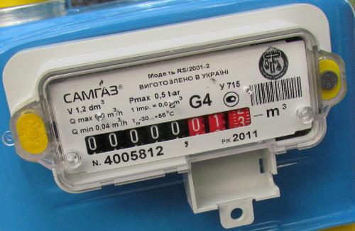 На Закарпатті безкоштовно встановлено 610 газових лічильників