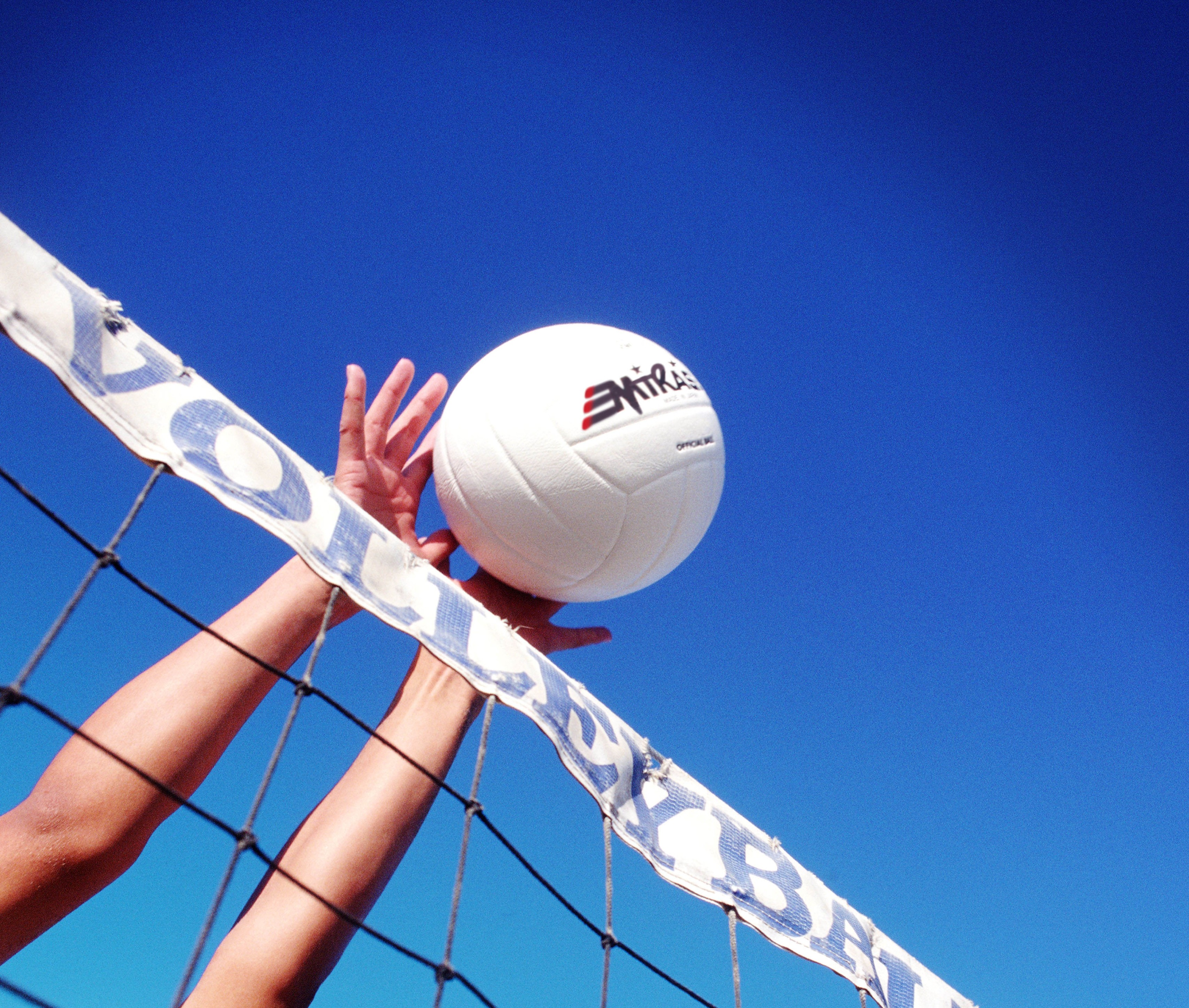 У Мукачеві відбудеться відкритий турнір з пляжного волейболу